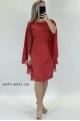 Krátke spoločenské šaty červené