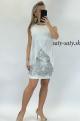 Krátke spoločenské šaty biele