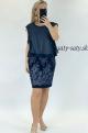 Krátke spoločenské šaty  modré