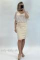 Krátke spoločenské šaty béžové BE-823