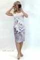 Krátke šaty sivé CO-838